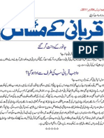 Qurbani K Masail By Mufti Abdur Rauf Sakhravi