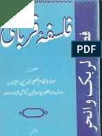 Falsafa e Qurbani