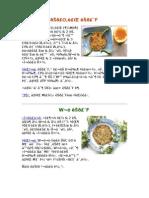 Chapathi Recipes a V