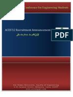 ACES 2012 - HR Vice Head Recruitment