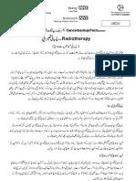 Radiotherapy Urdu Cancer Backup UK