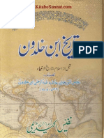 Tareekh Ibne Khaldoon_Before Islam