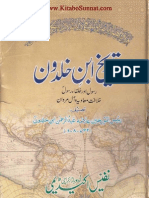 Tareekh Ibne Khaldoon-2