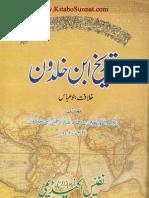 Tareekh Ibne Khaldoon-3