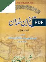 Tareekh Ibne Khaldoon-4
