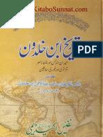 Tareekh Ibne Khaldoon-6
