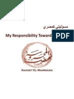 My Responsibility Towards Egypt