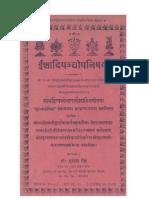 Ishadi Panchopanishad