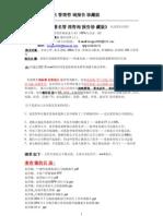 2006年全球著名管理咨询报告珍藏版