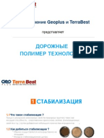 Polymer Road Technology Russian 1 (1)