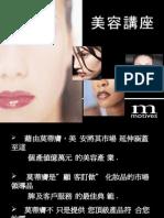 Tina Chen Motives