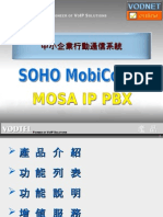 SOHO Mobile Office Solution - QM IP Phone (1NOV-6)