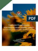 Panduan Pelaksanaan Kem Pemantapan Sahsiah Murid_update 15.8.10