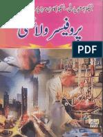 Professor Wilaski by Ishtiaq Ahmed