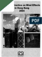 HK Wind Code 2004