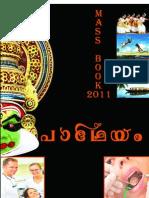 MASS Book 2011