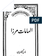 Ilhamat e Mirza (Ahtisab 8)