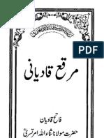 Muraqqa Qadiani (Ahtisab 8)