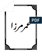 Umar e Mirza (Ahtisab 3)