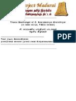 0019-Bharathiyar Songs 1 - Desiya Gee Than Gal