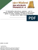 0025-Bharathiyar Songs 3 - Gnana - Palvagai Paadalgal - Suya