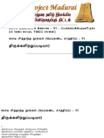 Bharathidasan Kavithaigal Pdf
