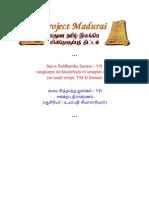 0144-Saiva Siddhantha Sastras Vii - Sangarpa Nirakaranam
