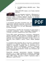 Albanski Terorizam Na Kosovu i Metohiji 2deo