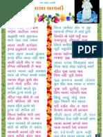 02 Swami Bavni - Copy