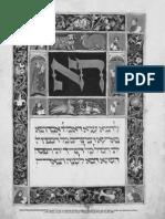 16.el_hebreo[1]