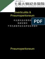 1001108_Diverticulitis & Pneumoperitoneum@嘉基