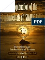 The Explanation of the Fundamentals of Islamic Belief