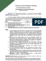 Ae 37-2008 Notification