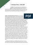 Ford Finance Essay