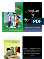 Story - Ar&Eng - Certificate of Appreciation