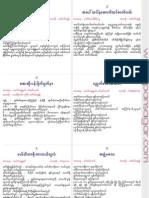 Zaw Win Htut-Say Soe Pan Yite