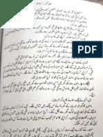 Khali Ghar (Part 2) Written by Anwar Alaigi