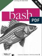 学习 bash (第二版)中文版