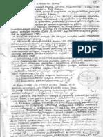 Navigaciya Speshilov v.M.