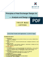 Principles of Heat Exchanger Design - IV-Mod