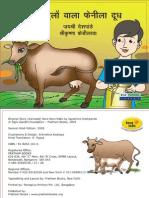 Moo Moo Brown Cow, Have You Any Milk? - Hindi