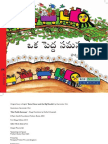 Kato Clever and the Big Trouble - Telugu
