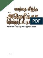 American Campaign to Suppress Islam