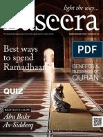 Baseera Issue 1