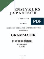 Intensivkurs Japanisch Semester 1 Grammatik 00