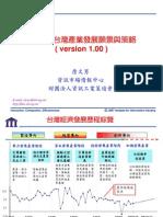 服務業簡報-4-2