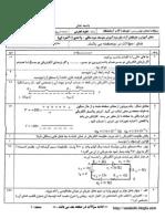 Physics Year3 T-81!10!15-Mazanderan