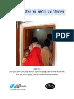 Hindi Publication