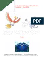 Guida Alla Cattura Dei Pokemon Leggendari Su Pokemon Soul Silver e HeartGold