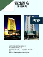 Junyi Hotel 1511